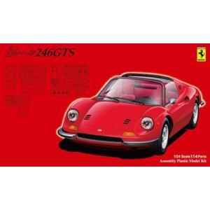 1/24 リアルスポーツカーシリーズ No.113 フェラー...
