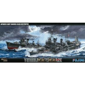 1/700 艦NEXTシリーズ No.5 日本海軍陽炎型駆逐艦 雪風/磯風 2隻セット プラモデル[フジミ模型]《発売済・在庫品》