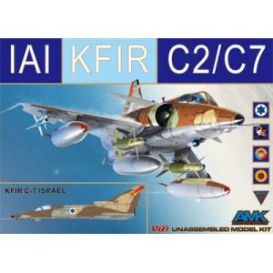 1/72 IAI クフィル C2/C7 プラモデル[アバンギャルドモデル]《12月予約》