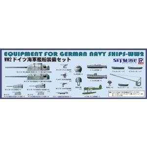 (箱破損特価新品)1/700 スカイウェーブシリーズ WW2 ドイツ海軍艦船装備セット プラモデル[ピットロード]《発売済・在庫品》 amiami
