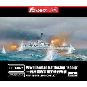 1/700 第一次大戦 ドイツ海軍戦艦 ケーニヒ プラモデル[フライホークモデル]《12月予約》 amiami