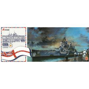 1/700 イギリス海軍 戦艦 プリンスオブウェールズ 1941年12月 プラモデル[フライホークモデル]《12月予約》 amiami