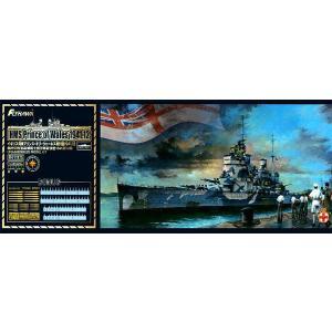1/700 イギリス海軍 戦艦 プリンスオブウェールズ 1941年12月 限定版 プラモデル[フライホークモデル]《12月予約》 amiami