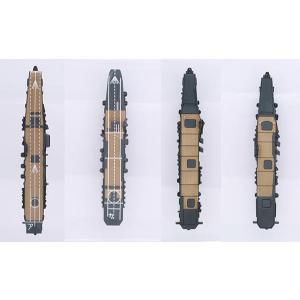 1/3000 集める軍艦シリーズNo.9 ミッドウェー作戦 南雲機動部隊セット艦載機付き プラモデル[フジミ模型]《02月予約》 amiami