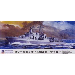 1/700 ソビエト海軍 ミサイル駆逐艦 ウダロイ プラモデル[ピットロード]《03月予約》