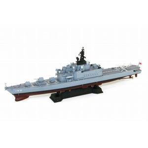 1/700 海上自衛隊 護衛艦 DDH-142 ひえい プラモデル[ピットロード]《03月予約》