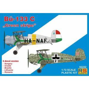1/72 ビュッカー Bu-133 C グリ...