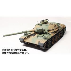 1/35 陸上自衛隊 74式戦車改(G) プラモデル[アスカモデル]《発売済・在庫品》|amiami|01