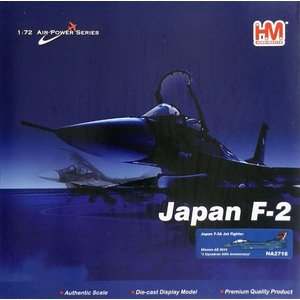 "1/72 航空自衛隊 F-2A支援戦闘機 ""第3飛行隊 創設60周年記念塗装""[ホビーマスター]《11月予約》 amiami"
