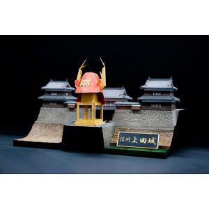 Castle Collection 1/200 信州 上田城〜真田兜ペーパークラフト付〜 プラモデル[プラム]《発売済・在庫品》