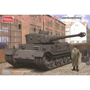 1/35 ドイツ重戦車 ティーガー(P) プラモデル[アミュージングホビー]《11月予約》