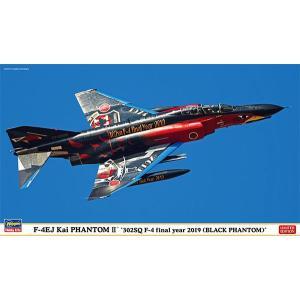 """1/72 F-4EJ改 スーパーファントム """"302SQ F-4ファイナルイヤー 2019(ブラックファントム)"""" プラモデル[ハセガワ]《03月予約》"""