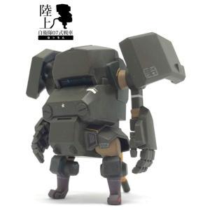 陸上自衛隊07式戦車なっちん プラモデル[cavico models]《04月予約》