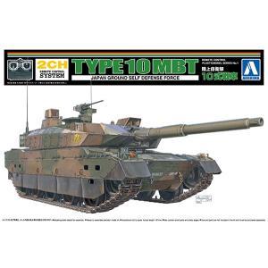 青島文化教材社 リモコンプラモデルシリーズ No.1 陸上自衛隊 10式戦車 プラモデルの商品画像|ナビ