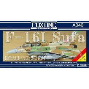 1/144 F-16I 「スーファ」 レジンキット[フォックスワンデザインスタジオ]《01月予約》