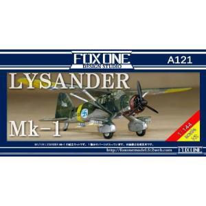 1/144 ウェストランド ライサンダー Mk-1 レジンキット[フォックスワンデザインスタジオ]《...
