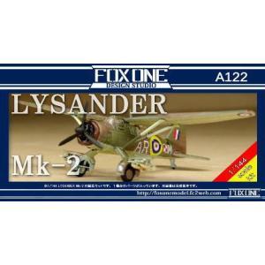 1/144 ウェストランド ライサンダー Mk-2 レジンキット[フォックスワンデザインスタジオ]《...