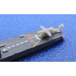 フジミ模型 1/3000 集める軍艦シリーズ No.36 EX-1 海上自衛隊 第3護衛隊群(1998年 (艦載ヘリ付き) 軍艦-36 EX-1の商品画像|ナビ