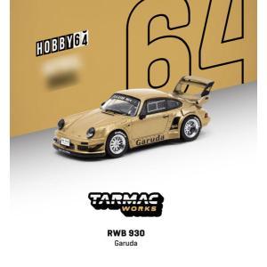 1/64 RWB 930 Garuda Street version[Tarmac Works]《発...