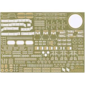 1/200 集める装備品シリーズ No.203 1/200 戦艦大和 主砲 純正エッチングパーツ[フジミ模型]《05月予約》|amiami