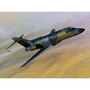 1/72 C-29A/U-125/BAe-125-800 プラモデル[ソード]《11月仮予約》