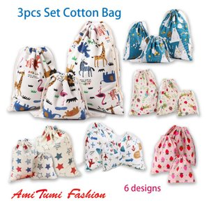 多目的に使える便利な巾着袋です。  デザインは3種類。 3つのサイズ(3点セット)です。
