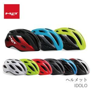 自転車用  ヘルメット MET IDOLO [メット イドロ]  JCF公認 ロード エントリーモデ...