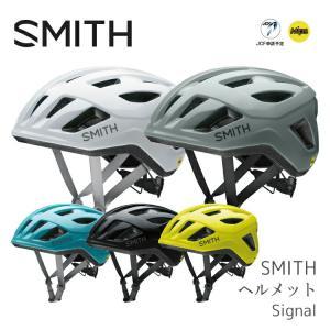 自転車用 ヘルメット SMITH  スミス  SIGNAL シグナル JCF公認 Mips対応の画像