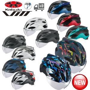 自転車用 ヘルメット OGK Kabuto  オージーケーカブト  VITT ヴィット OGKカブト (ビット)の画像