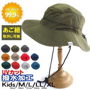 [LD-009]S/M/L/LL/XLあご紐取外し可能撥水アドベンチャーハット キッズ 子供 大きい...