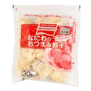 【冷凍】 おつまみにぴったり、パリパリした食感の大阪風ひとくち餃子です。保存に便利なジッパー付き。「...