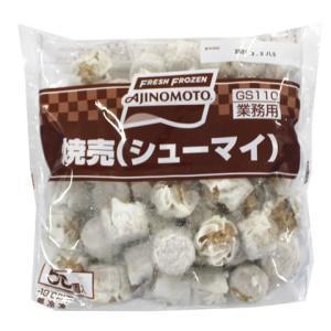 味の素 焼売(シューマイ) 14g×50|amicashop