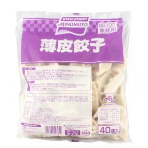 【冷凍】 安心・安全な素材をベースに国内自社工場で生産し、揚げでも焼きでも更に美味しくなった薄皮餃子...