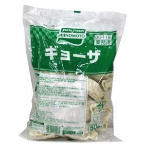 【冷凍】 「揚げ」に適した皮の餃子です。調理後、程よいきつね色の揚げ色になり、サクッとした軽い食感の...
