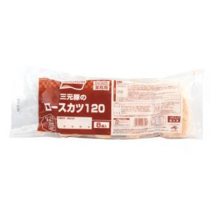 【冷凍】 三元豚のロース肉を挽き立ての生パン粉で包んだロースカツです。肉の品質を活かしてシンプルな味...