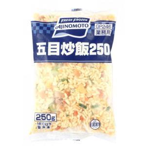 味の素 五目炒飯 250g|amicashop
