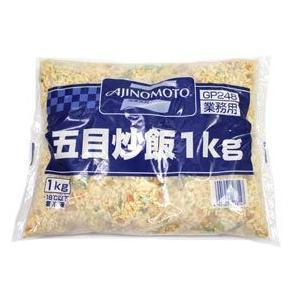 味の素 五目炒飯 1kg|amicashop