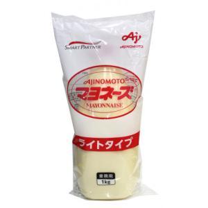 味の素 マヨネーズライトタイプ(チューブ) 1kg