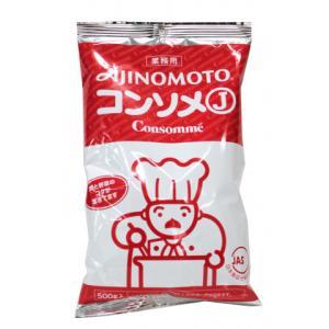 味の素 コンソメJ 500g|amicashop