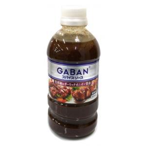 ギャバン 黒胡椒&ガーリックオニオン醤油 500ml|amicashop