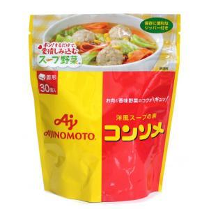 味の素 コンソメ 固形(30個) 159g|amicashop