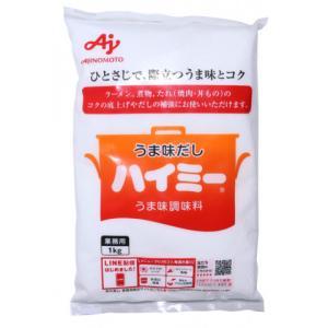 味の素 ハイミー(袋) 1kg|amicashop