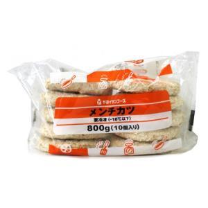 【冷凍】 鶏・牛合挽きを使用して、生地の肉粒感、ジューシー感を強調したメンチカツです。  ※在庫以上...
