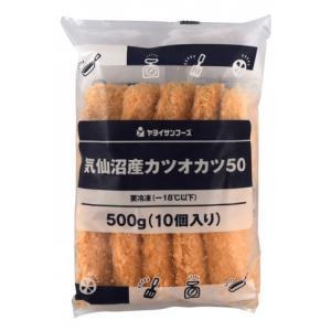 【4/6追加】ヤヨイサンフーズ 気仙沼産カツオカツ50 500g(10個)|amicashop