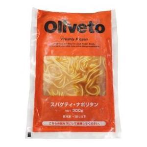 ヤヨイサンフーズ Oliveto ナポリタン 300g|amicashop