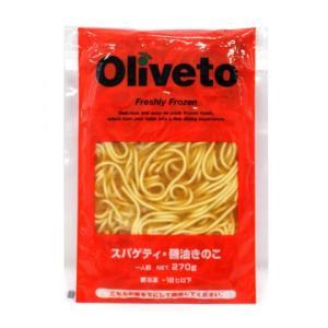 【奉仕品】ヤヨイサンフーズ Olivetoスパゲティ・醤油きのこ 270g|amicashop