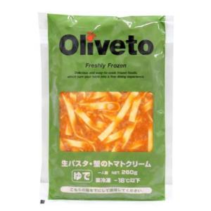 ヤヨイサンフーズ OLIVETO生パスタ 蟹のトマトクリーム 260g<休売中>|amicashop