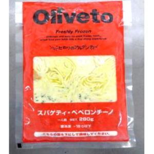 ヤヨイサンフーズ Oliveto スパゲティ・ペペロンチーノ 280g amicashop
