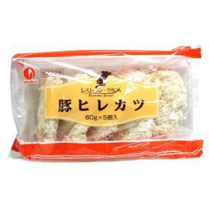 【冷凍】 柔らかい豚ヒレ肉を、大きめにカットして衣付けしたボリュームのある(約60g)ヒレカツを5個...