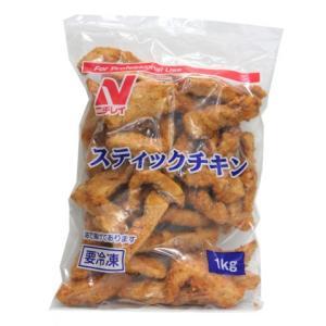 【奉仕品】ニチレイ スティックチキン 1kg